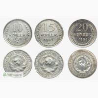 Куплю дорого монеты золотые серебренные Киев куплю монеты медные, боны