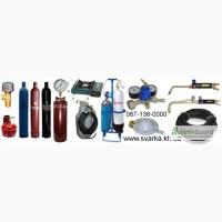 Газосварочное оборудование, баллоны, редуктора, резаки, горелки