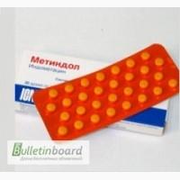 Метиндол ретард (Индометацин) таблетки 30шт. Польша