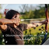 Стрельба из лука - Тир Лучник. Archery Kiev