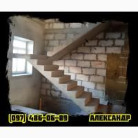 БЕТОННАЯ ЛЕСТНИЦА под Ключ • МОНОЛИТНАЯ железобетонная Лестница • Киев и область