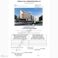 Техпаспорт БТИ на гражданское (нежилое) здание от 1грн./кв.м