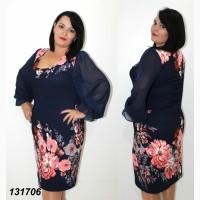 Красивые нарядные темно-синие платья с шифоновым рукавом/гарні сукні(р.50, 54)
