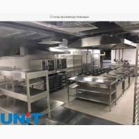 Столы производственные из пищевой нержавеющей стали