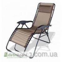 Раскладное кресло Gedser для отдыха полулежа