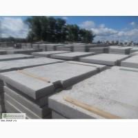 Предлагаем железобетонные изделия : дорожные плиты, плиты перекрытия, фундаментные блоки
