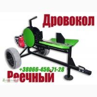 Дровокол реечный, дровокол механический, дровокол купить, дровокол продам, дровокол цена