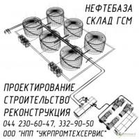Изготовление и монтаж баков стальных обьемом от 25 до 5000 куб.м