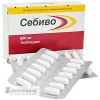 Продам Себиво таблетки 600 мг 28, Швейцария