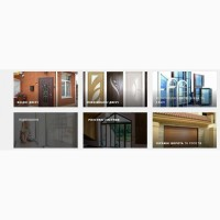 Etalon - Вікна та Двері