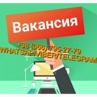 ТРЕБУЕТСЯ Снабженец Харьков. РАБОТА Удаленно