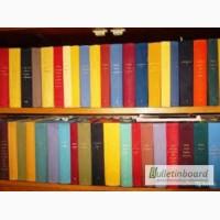 Продаю книги из домашней библиотеки художественной литературы (БВЛ) - 200-том. серия книг