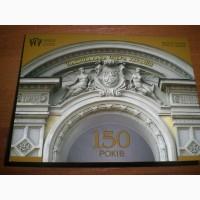 150лет Нац-ный академический театр оперы и балета Украины им.Т.Г.Шевченко
