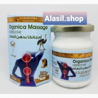 Мазь Organica Massage Ostrich Fat Cleopatra со страусиным жиром