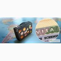 Шенгенская виза в чистый паспорт
