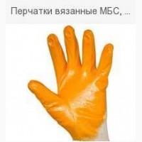 Перчатки вязанные МБС, хлоппок/ нитриловое покрытие