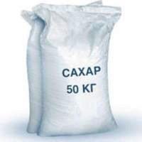 Продам цукор буряковий хорошої якості
