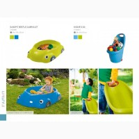 Іграшки садові Allibert, Keter Голландія для саду, дому та кафе