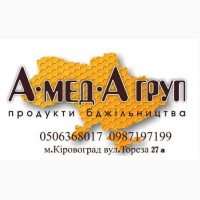 Закупаем мед в Кировоградской и Черкасской обл
