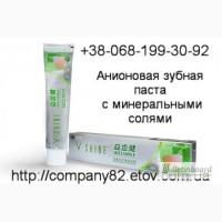 Лечебная натуральная зубная паста с анионами и минеральными солями Тибета