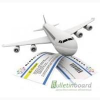 Авиабилеты на чартерные рейсы (Турция, Египет, Греция, Тунис, ОАЭ.Таиланд и др)