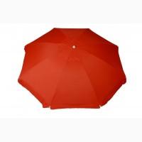 Зонты торговые, садовые