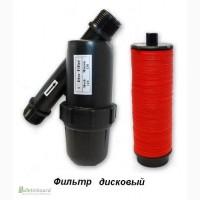 Фильтр для капельного полива ( дисковый сетчатый ) капельная лента и комплектующие