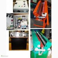 Активатор, коронатор 8 кВт (оборудование для коронной обработки поверхности)