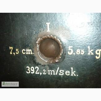Продам бронированную сталь «Armox», «RAMOR 500» 5 кл. защ.5, 9 мм
