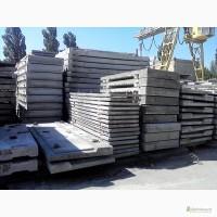 Железобетонные плиты плиты перекрытия, фундаментные блоки, лесничные маршы