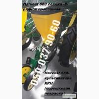 Harvest 560 ������ -8-������ ��������� ��� ������ ������� ������ ��������������
