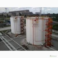 Строительство, реконструкция и ремонт нефтебаз и складов ГСМ