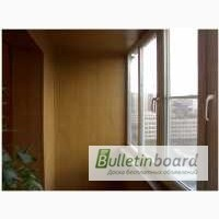 Отделка, обшивка, утепление балконов и лоджий под ключ