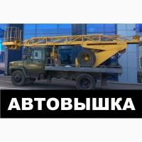 Услуги Автовышки по Киеву и области. Аренда Автовышки Киев