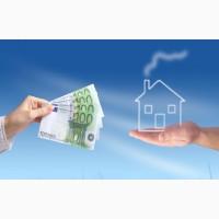 Оформить кредит под залог недвижимости от 1, 5% в месяц без отказа