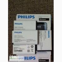 Батарея (аккумулятор)S307 S308 S309 S398 Philips Xenium X5500 X1560