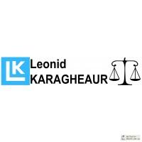 Адвокат по семейным делам в Кишинёве Р.Молдова