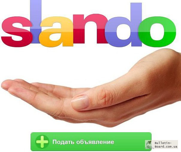 Сайт бесплатных объявлений Slando.ru заявил, что стал популярнее, чем