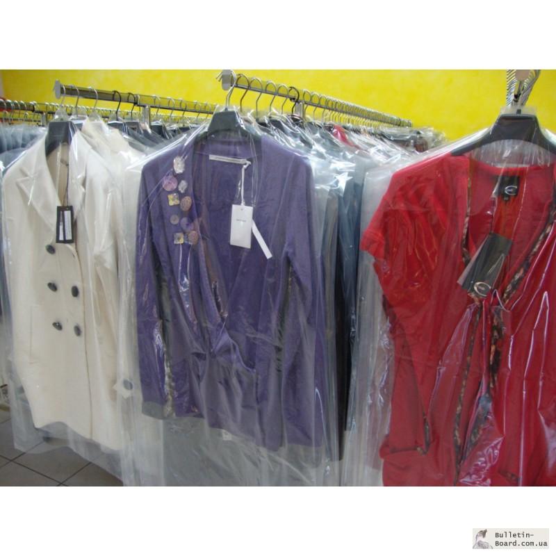 Одежда От Известных Брендов