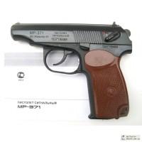 Пистолет ПМ сигнальный (под капсюль жевело)