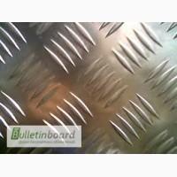 Алюминиевый лист рифленый квинтет 1, 5мм ГОСТ 1050 АН24 марка АД0