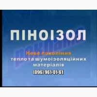Пеноизол и компоненты для производства пеноизола смола кф-ти, абск, офк 85 %