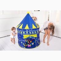 В НАЛИЧИИ!!! Палатка детская в виде замка (синяя, розовая)