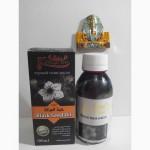 Натуральное лечебное масло черного тмина ES Egypt Star из Египта, 125 мл