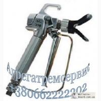 Покрасочный пистолет безвоздушного распыления высокого давления AG-250