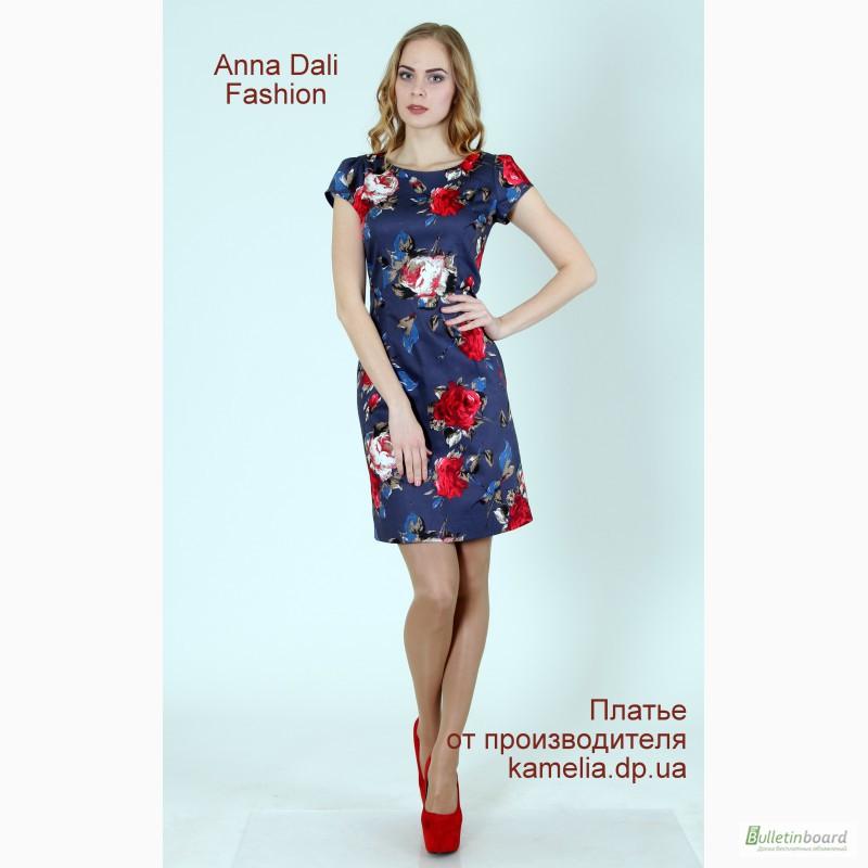 Камелия Магазин Женской Одежды