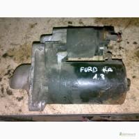 Продам оригинальный стартер на Ford Ka 1.3L