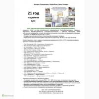 Монтаж металлоконструкций, зданий, сооружений, ангаров, БМЗ, резервуаров тип РВС