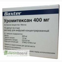 Продам Уромитексан 400 мг (месна) 400мг по 4мл ампулы 15 шт
