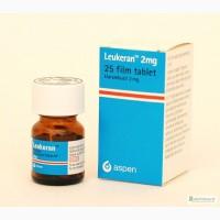 Продам Лейкеран (хлорамбуцил) 2 мг 25